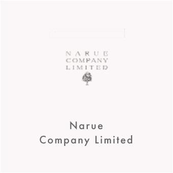 narue company limited