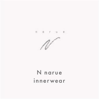 N-narue